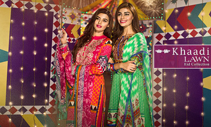 Mall 1 - Khaadi Lawn - Eid Collection 2015