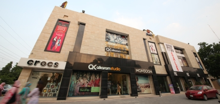 Great Shopping At Mall 1 Lahore Exterior
